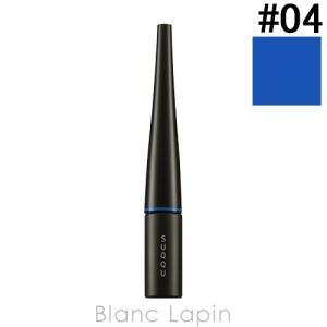 スック SUQQU カラーインクリクイドアイライナー #04 ネイビーブルー 3ml [385258]【メール便可】|blanc-lapin