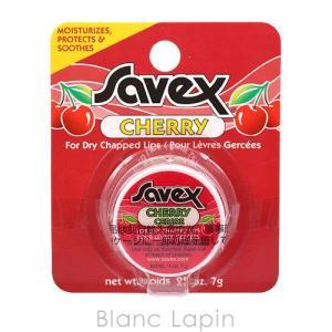 サベックス SAVEX チェリージャー 7g [888113]【メール便可】|blanc-lapin