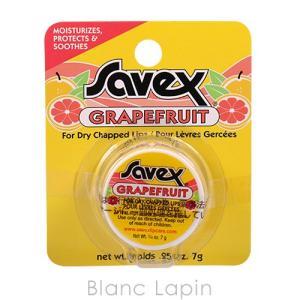 サベックス SAVEX サベックスグレープフルーツジャー 7g [912658]【メール便可】|blanc-lapin