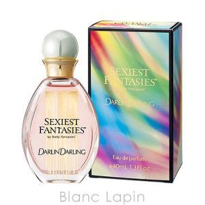 セクシエストファンタジー SEXIEST FANTASIES ダーリンダーリン EDP 40ml [160223]|blanc-lapin