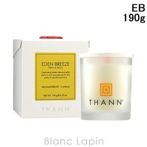タン THANN アロマティックキャンドルEB 190g [014271]|blanc-lapin