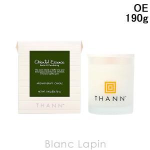 タン THANN アロマティックキャンドルOE 190g [002735/013687]【クール便対応】|blanc-lapin