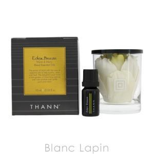 タン THANN エッセンシャルオイルEB 10ml [014486]|blanc-lapin