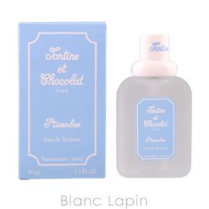 タルティーヌ・ショコラ TARTINE ET CHOCOLAT プチサンボン EDT 50ml [103650]|blanc-lapin