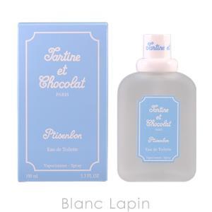 タルティーヌ・ショコラ TARTINE ET CHOCOLAT プチサンボン EDT 100ml [103667]|blanc-lapin