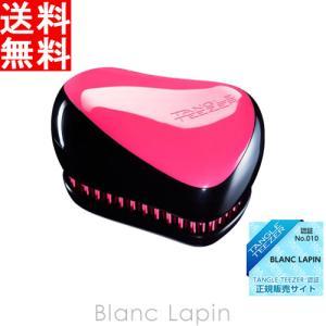 タングルティーザー TANGLE TEEZER コンパクトスタイラー ピンク&ブラック [915863]|blanc-lapin