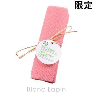 ザ・ボディショップ THE BODY SHOP ボディポリッシャー #ピンク [249601]【メール便可】|blanc-lapin