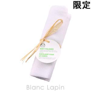 ザ・ボディショップ THE BODY SHOP ボディポリッシャー #ホワイト [249847]【メール便可】|blanc-lapin