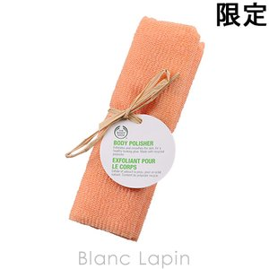 ザ・ボディショップ THE BODY SHOP ボディポリッシャー #オレンジ [249854]【メール便可】|blanc-lapin