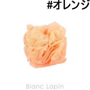 ザ・ボディショップ THE BODY SHOP バスリリー #オレンジ [276829]|blanc-lapin
