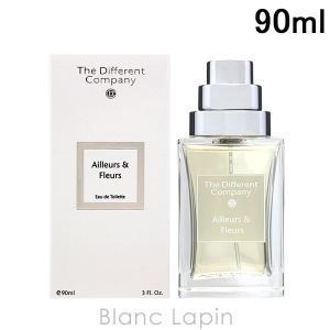 【箱・外装不良】ザ・ディファレントカンパニー THE DIFFERENT COMPANY ダイヤー&フルール EDT 90ml [631097]|blanc-lapin