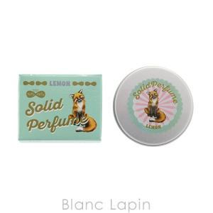 てふてふ Tefu tefu 練り香水 レモンの香り 7g [842385]|blanc-lapin