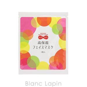 てふてふ Tefu tefu 高保湿フェイスマスク 20mlx1 [842590]【メール便可】|blanc-lapin