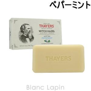 セイヤーズ THAYERS ウィッチヘーゼルアロエベラボディバー ペパーミント 141.75g [081000]|blanc-lapin