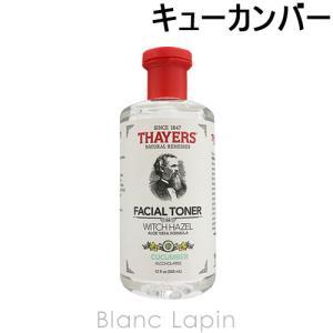 セイヤーズ THAYERS キューカンバーウィッチヘーゼル 355ml [070073]|blanc-lapin