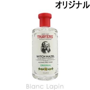 セイヤーズ THAYERS オリジナルウィッチヘーゼル 355ml [070059]|blanc-lapin