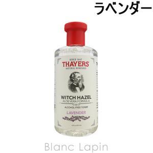 セイヤーズ THAYERS ラベンダーウィッチヘーゼル 355ml [070066]|blanc-lapin
