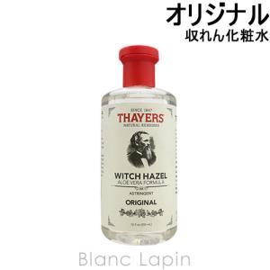 セイヤーズ THAYERS オリジナルウィッチヘーゼル 【収れん化粧水】 355ml [065765]|blanc-lapin