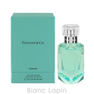 ティファニー TIFFANY ティファニー EDP インテンス 50ml [940452]|blanc-lapin