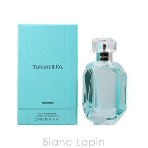 ティファニー TIFFANY ティファニー EDP インテンス 75ml [940490]|blanc-lapin