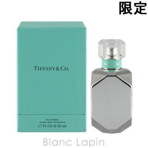 ティファニー TIFFANY ティファニー EDP リミテッドエディション 50ml [500090]|blanc-lapin