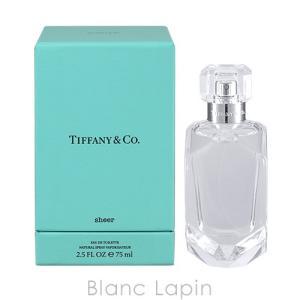 ティファニー TIFFANY ティファニーシアー EDT 75ml [969613]|blanc-lapin