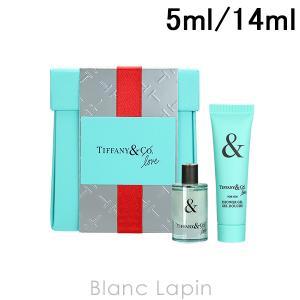 【ミニサイズセット】 ティファニー TIFFANY &ラブフォーヒムセット 5ml/14ml [298311]|blanc-lapin