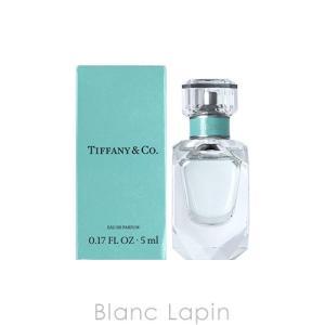 【ミニサイズ】 ティファニー TIFFANY ティファニー EDP 5ml [251826]|blanc-lapin