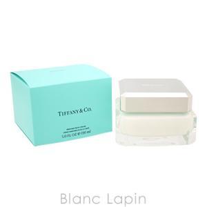 ティファニー TIFFANY ボディクリーム 150ml [402237]|blanc-lapin