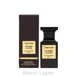 トムフォード TOM FORD フージェールプラチナ EDP 50ml [081207] blanc-lapin