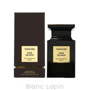 トムフォード TOM FORD ノワールデノワール EDP 100ml [004480] blanc-lapin