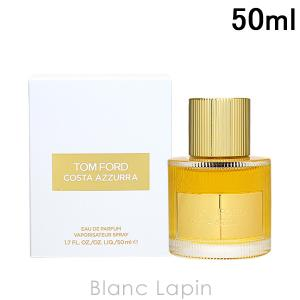 トムフォード TOM FORD コスタアジューラ EDP 50ml [024495]|blanc-lapin