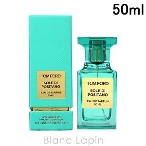 トムフォード TOM FORD ソーレディポジターノ EDP 50ml [066426]|blanc-lapin