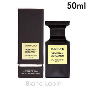 トムフォード TOM FORD ベネチアンベルガモット EDP 50ml [045827]|blanc-lapin