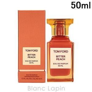 トムフォード TOM FORD ビターピーチ EDP 50ml [114325]|blanc-lapin