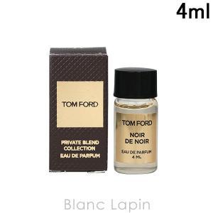 【ミニサイズ】 トムフォード TOM FORD ノワールデノワール EDP 4ml [076430]|blanc-lapin