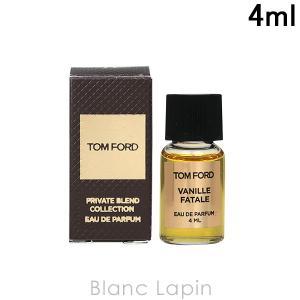 【ミニサイズ】 トムフォード TOM FORD バニラファタール EDP 4ml [076478]|blanc-lapin
