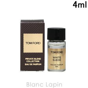 【ミニサイズ】 トムフォード TOM FORD ホワイトスエード EDP 4ml [076492]|blanc-lapin
