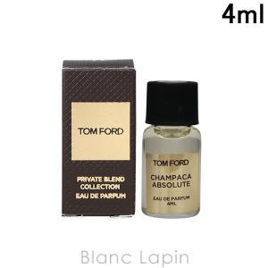 【ミニサイズ】 トムフォード TOM FORD チャンパカアブソルート EDP 4ml [076508]|blanc-lapin