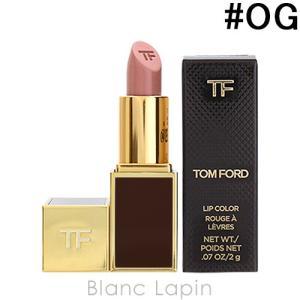 トムフォード TOM FORD ボーイズ&ガールズ リップカラー #OG アリスター 2g [084147]【メール便可】|blanc-lapin