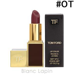 トムフォード TOM FORD ボーイズ&ガールズ リップカラー #OT ジョーダン 2g [084239]【メール便可】|blanc-lapin