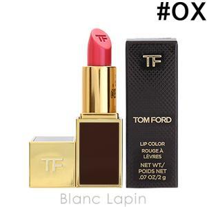 トムフォード TOM FORD ボーイズ&ガールズ リップカラー #OX リー 2g [085090]【メール便可】|blanc-lapin
