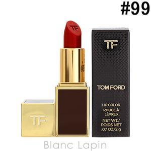 トムフォード TOM FORD ボーイズ&ガールズ リップカラー #99A ウォーレン 2g [074193]【メール便可】|blanc-lapin