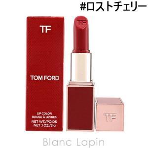 【箱・外装不良】トムフォード TOM FORD リップカラー #ロストチェリー 3g [089395]【メール便可】【アウトレットキャンペーン】|blanc-lapin