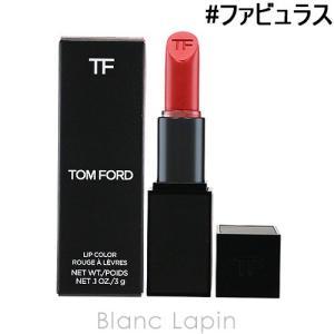 【リップキズ】トムフォード TOM FORD リップカラー #ファビュラス 3g [089180]【メール便可】【アウトレットキャンペーン】|blanc-lapin