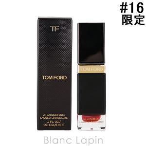 トムフォード TOM FORD リップラッカーリュクスマット #16H スカーレットルージュ 6ml [107303]【メール便可】【hawks202110】|blanc-lapin