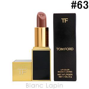 トムフォード TOM FORD リップカラー #63 デボア 3g [072052]【メール便可】|blanc-lapin