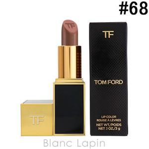 トムフォード TOM FORD リップカラー #68 シュガーグライダー 3g [072106]【メール便可】|blanc-lapin