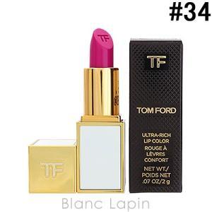 トムフォード TOM FORD ボーイズ&ガールズ ウルトラリッチリップカラー #34 イマリ 2g [084444]【メール便可】|blanc-lapin