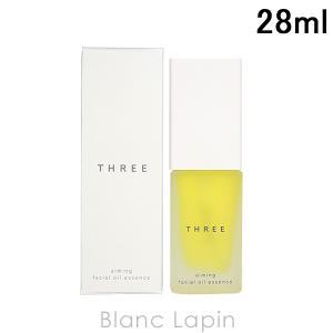 スリー THREE エミングフェイシャルオイルエッセンス 28ml [590355]|blanc-lapin